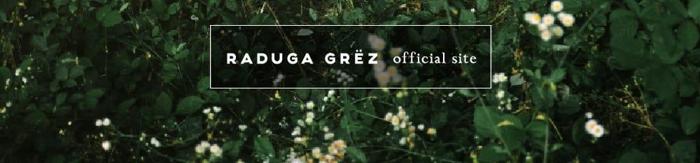 Radugagrez official site